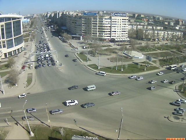 Актобе (Казахстан)