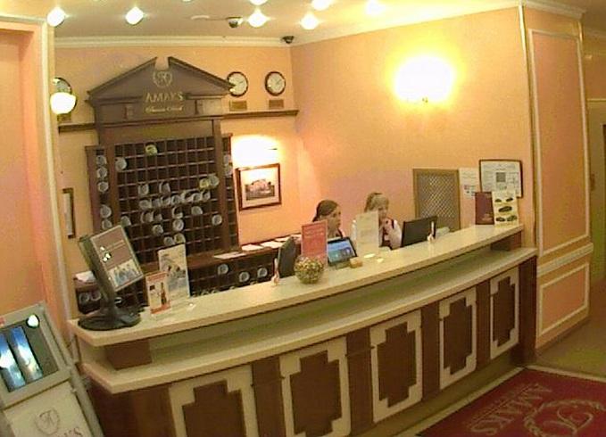 Амакс Премьер отель 3*. Пермь (Россия)