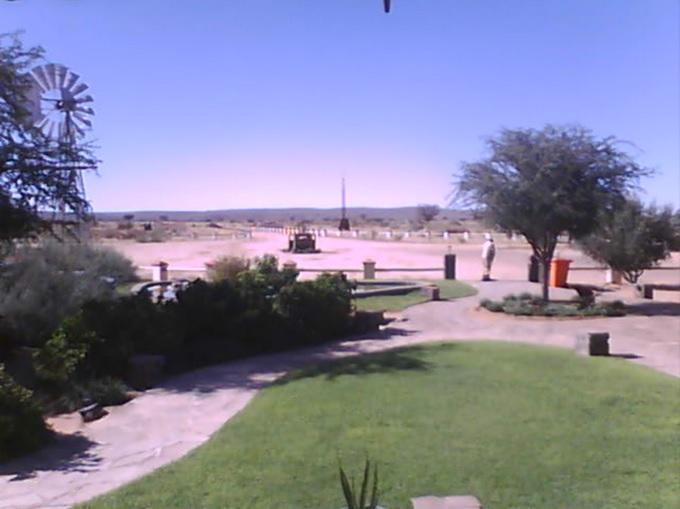 парк Гондвана. Намибия (ЮАР)