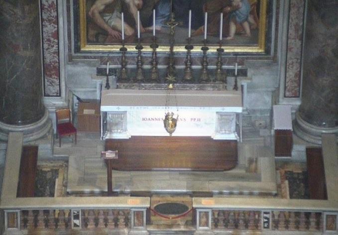 Гробница римского папы Иоанна Павла II. Ватикан