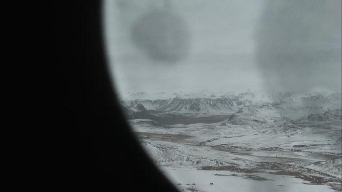 вулкан Катла (Исландия)