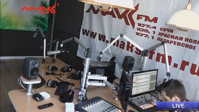 радиостанция Макс FM 107.4 в Сочи (Россия)