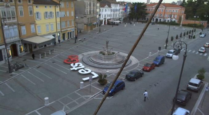 главная площадь. Нова-Горица (Словения)