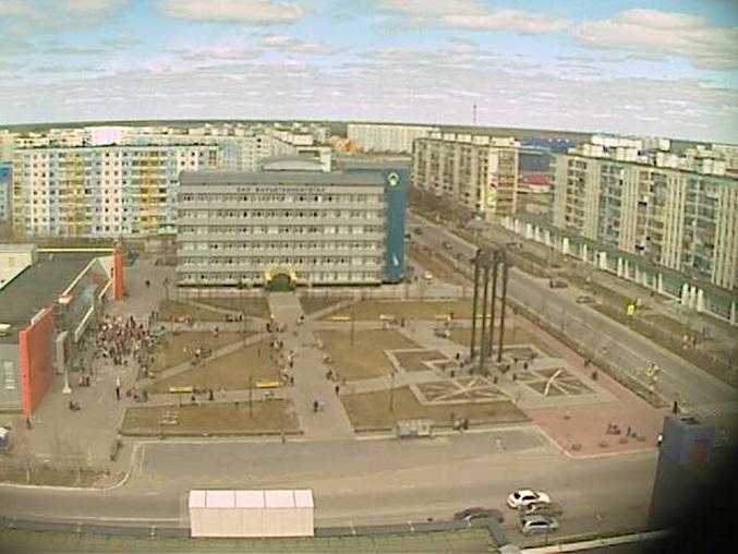 Радужный (Россия)