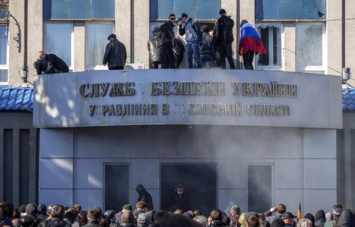 здание СБУ. Луганск (Украина)