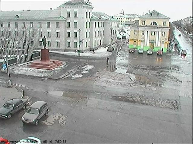 Воркута (Россия)